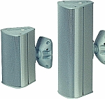 Column Loudspeakers image