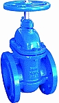 NRS Metal Seated Gate Valve, DIN3352 image